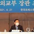 韓国外相 北の銃撃は小さな違反