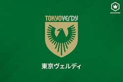 東京V、各カテゴリーのチームトレーニング再開を発表