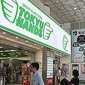 6月28日にリニューアルした東急ハンズ池袋店。全8フロアのうち3フロアの売り場を刷新した