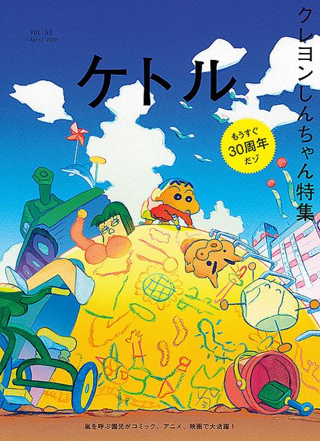 しんちゃん 映画 クレヨン