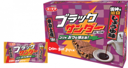 """【ブラックサンダー】限定店舗に""""レア商品""""満載! しょうゆ味&超ビッグサイズも"""