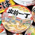 カップ麺 高カロリーランキング