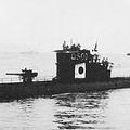 若狭湾の海底で旧日本軍の潜水艦「呂500」発見 共同通信が報道