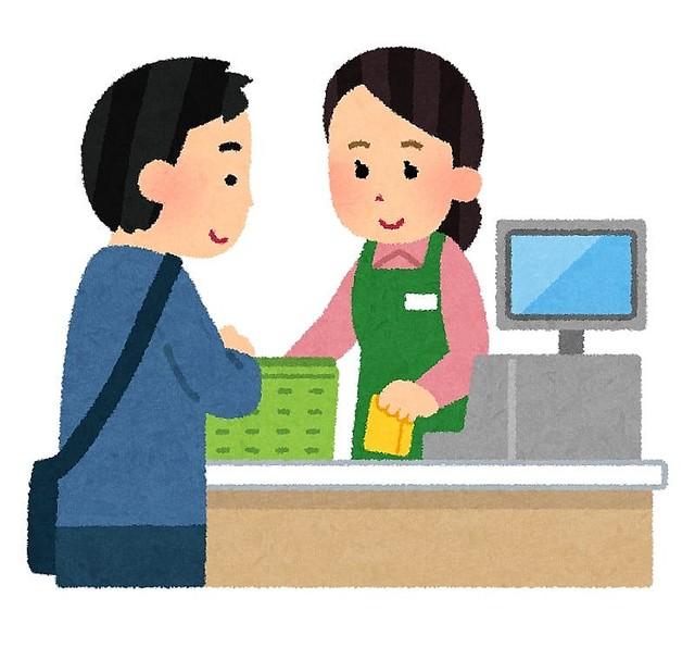 「日本人ってこんなだったっけ」 コロナで客のモラル崩壊?あるスーパー店員の嘆き【追記あり】