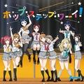 【ビルボード】Aqours「ホップ・ステップ・ワーイ!」がアニメ・チャート首位獲得、『マクロスF』のあの曲がチャートイン