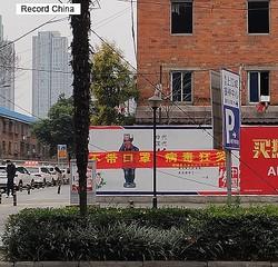 12日、中国版ツイッター・微博(ウェイボー)で、感染症「COVID‐19」の予防のために、マスク着用を啓発する各地のスローガンの画像が話題を集めている。