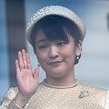 小室圭さん文書に元婚約者が反論