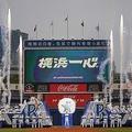 2021年のチームスローガンは「横浜一心」だが…(時事通信フォト)