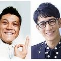 アンタッチャブル10年ぶり漫才 三村マサカズ「やったな!」と興奮