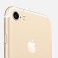 安価でFeliCaに対応 iPhone7への買い替えがコスパ最高な理由