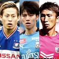 日本代表に推薦したい5人のJリーガー【写真:Getty Images】
