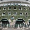 阪神甲子園球場では8月に選抜高校野球大会出場予定校を招待して交流試合が行われる(時事通信フォト)