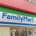 ファミリーマートで「最大70%」お得に買い物する方法