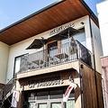 鎌倉のカフェでキューブ型パン