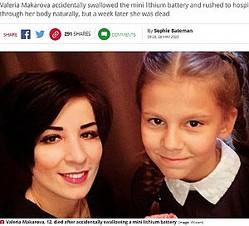 亡くなった12歳の少女と母親(画像は『Daily Star 2020年5月28日付「Girl, 12, dies in agony coughing up blood after swallowing tiny lithium battery」(Image: VK.com)』のスクリーンショット)