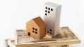実質的な売買価格上昇はすでに開始 今年持ち家を購入した方がいいワケ
