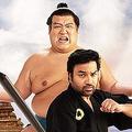 インドの海岸に漂着した力士と青年の友情を描く映画「SUMO」予告編を公開