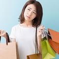 10月から始まる消費税増税 9月中にやっておいた方がいいこと