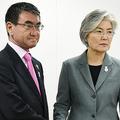 8月1日の日韓外相会議も平行線(写真/時事通信フォト)