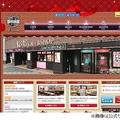 秋葉原のAKB48カフェが閉店へ「2019年12月31日をもちまして」