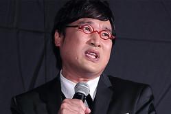 山里亮太(南海キャンディーズ)