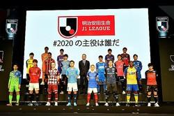 第1回のPCR検査最終報告を行なったJリーグ。写真:金子拓弥(サッカーダイジェスト写真部)