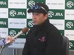 菊沢調教師