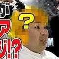 薄毛の岩尾望 「日本一予約の取れない美容師」の手で劇的ヘアチェンジ