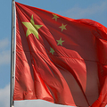 中国国旗(2017年5月31日撮影)。(c)AFP/Odd ANDERSEN