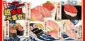 かっぱ寿司初の「超創業祭」