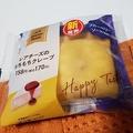 【ファミマ新作♡】「レアチーズのもちもちクレープ」が美味しすぎると話題!