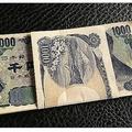 千円札を束ねたまま投入しATMが1台潰れる 「書類何枚も書かされたそう」
