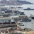 広島の海上自衛隊の上空をドローン飛行 規制法で初摘発