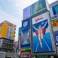 「大阪万博2025」決定も、盛り上がりは一部の人だけ?