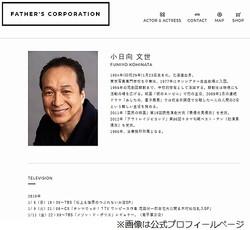 キムタク語る、北川景子が「HERO」現場でキレたワケ