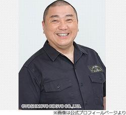 加藤浩次、相方・山本圭壱の新型コロナ感染を謝罪