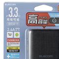 携帯バッテリーの「スマホ○回分充電」表示 信頼して大丈夫?