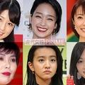 写真左上から時計回りに小倉優子、剛力彩芽、小林麻耶、前田敦子、Koki,、上沼恵美子