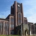 東京大学安田講堂=2017年3月4日撮影