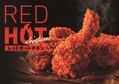 KFC レッドホットチキンを発売へ