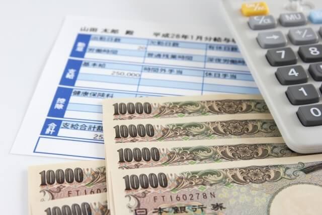 勤続20年の上司が手取り15万円 20代男性が痛感した業界の低賃金 ライブドアニュース