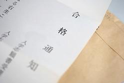 """ジャガー横田 """"中学受験で得たもの""""語った長男に称賛の声"""