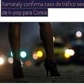 韓国で凶悪化 外国人売春の事情