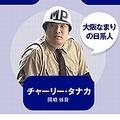 NHK朝ドラで存在感放つ役者「岡崎体育」 ネットで好評