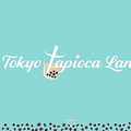 タピオカテーマパーク「東京タピオカランド」原宿に限定オープン、人気店が集結&多彩なフォトスポット