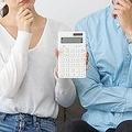 保険料だけで月15万円の支払い 収入からみてどのくらいが相場?