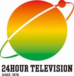 「24時間テレビ」なにわ男子 一部出演中止…来場者の安全を最優先 読売テレビ謝罪