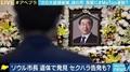 """誰もが予想だにしなかったソウル市長の""""セクハラ疑惑""""…韓国のMeToo運動との関わりは - ABEMA TIMES"""