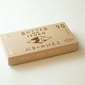 幻のフレーバー塩キャラメルも楽しめちゃう。那須発「バターのいとこ」に贅沢なコンプリートBOXがお目見え