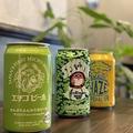成城石井 注目のクラフトビール